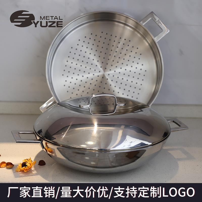 外贸尾货清仓三层钢炒锅40cm大口径不锈钢中式炒锅