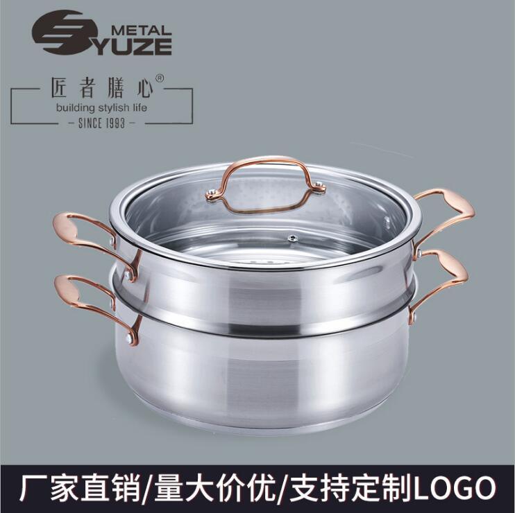 定制304不锈钢蒸锅家用火锅蒸笼套装复底汤锅