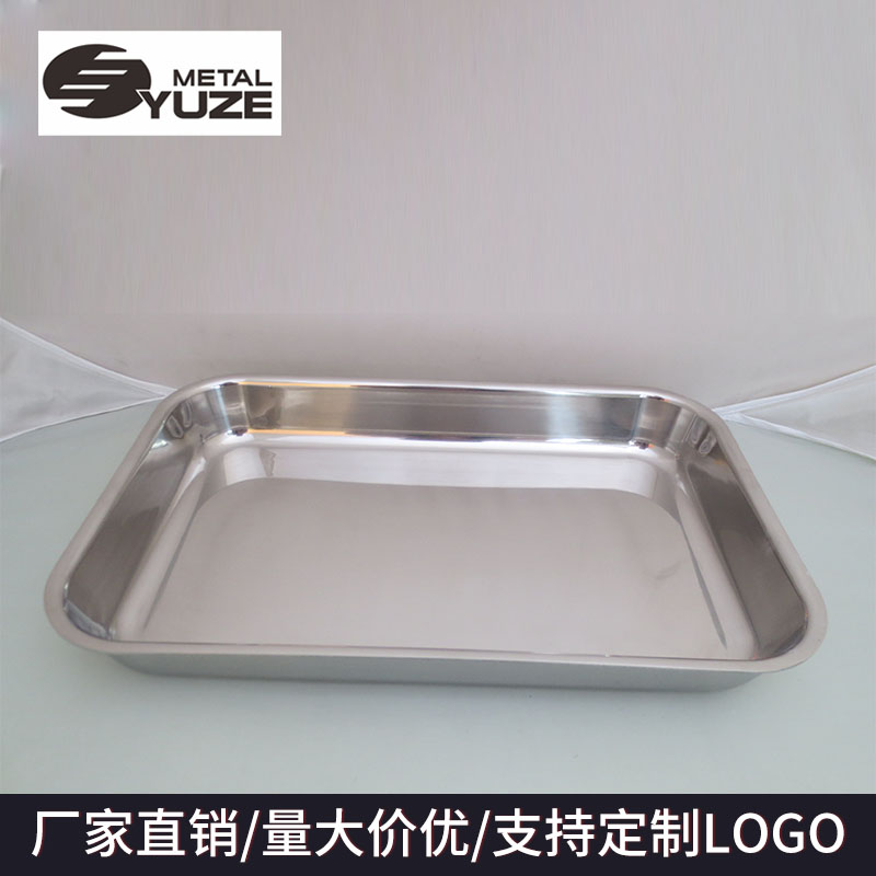 三层钢长方形烤盘外贸定制火鸡盘不锈钢盘酒店用份盘