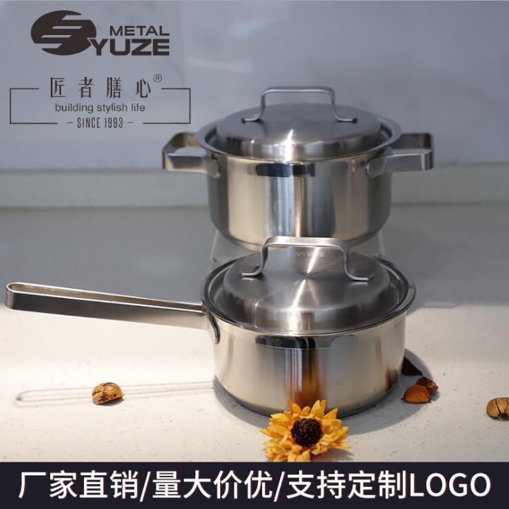 现货304不锈钢锅具套装外贸尾货汤锅1-2人使用