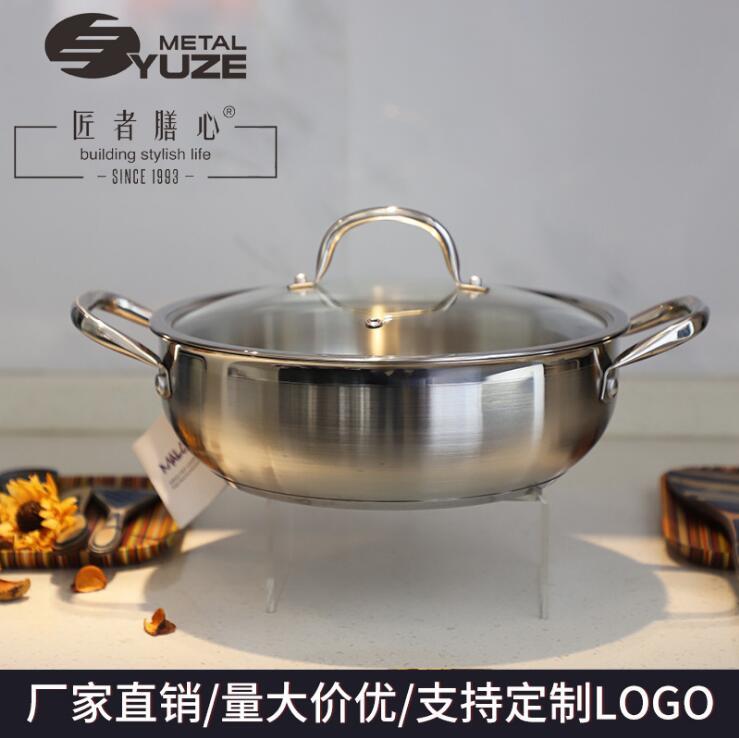 尾货不锈钢复底双耳汤锅配玻璃盖家庭火锅矮汤锅
