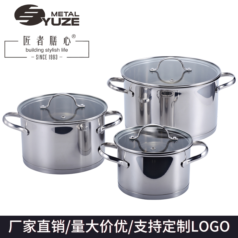 加厚不锈钢汤锅复底面条锅家用炖锅不锈钢礼品锅