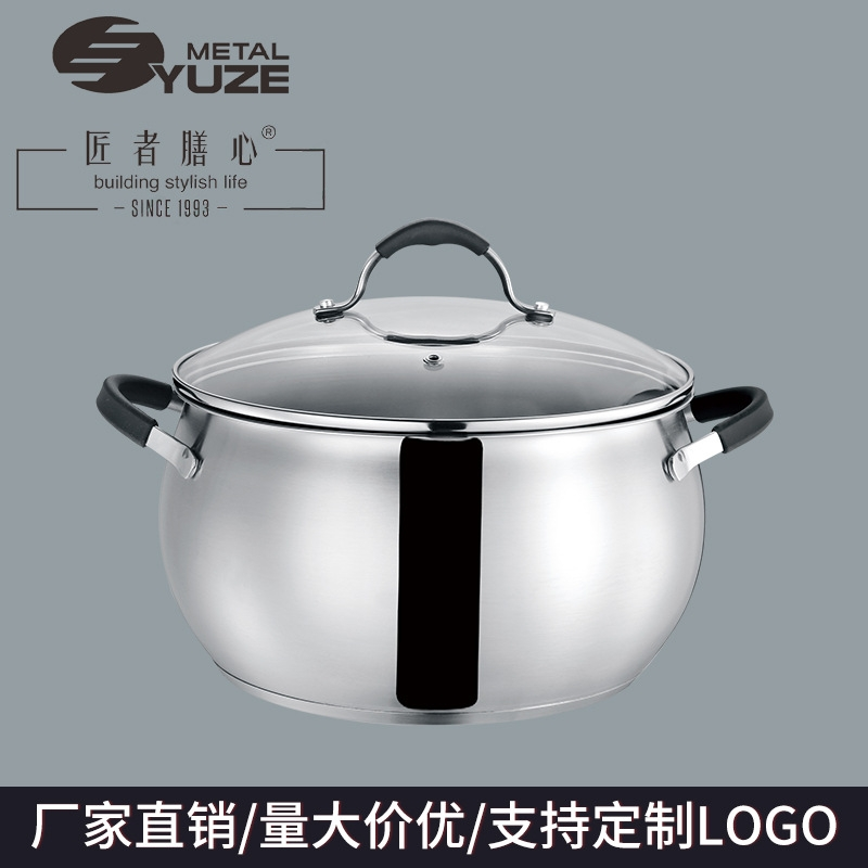 304不锈钢汤锅双耳鼓型汤锅定制复底锅