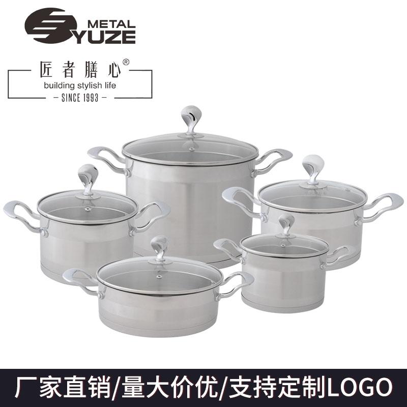 不锈钢锅具定制汤锅系列直角复底汤锅套装