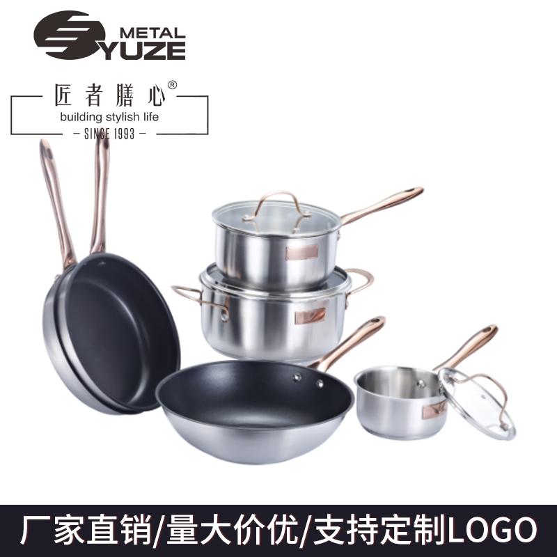 304不锈钢锅具套装复底锅不粘煎盘套装