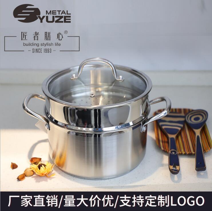 现货不锈钢锅复底汤锅家用蒸锅套装