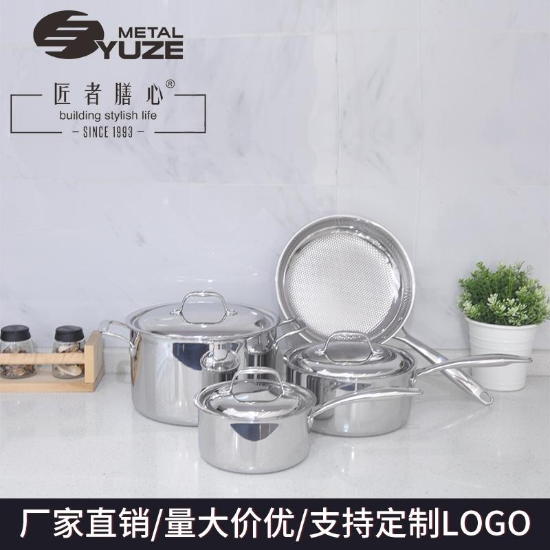 定制三层钢锅具套装汤锅奶锅煎盘礼品锅