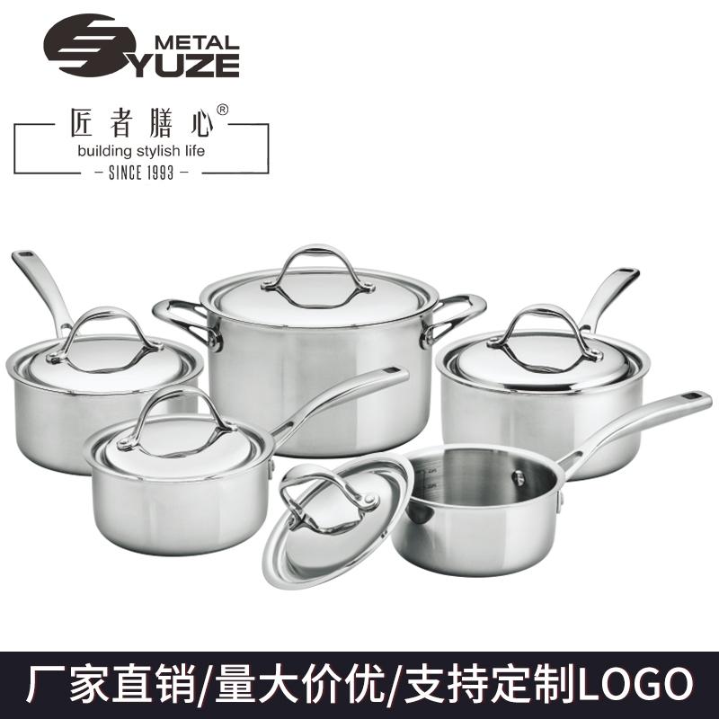 三层钢锅具套装家用煮面锅汤锅套装