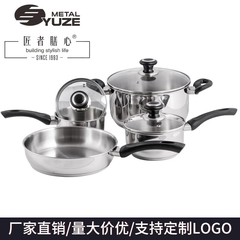 7件套不锈钢锅加厚复底锅家用汤锅奶锅煎盘套装