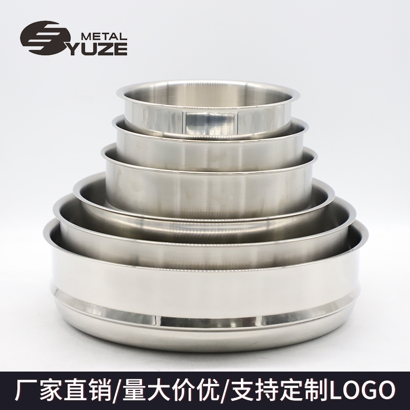 16-30cm蒸笼 蒸屉配不锈钢蒸锅使用