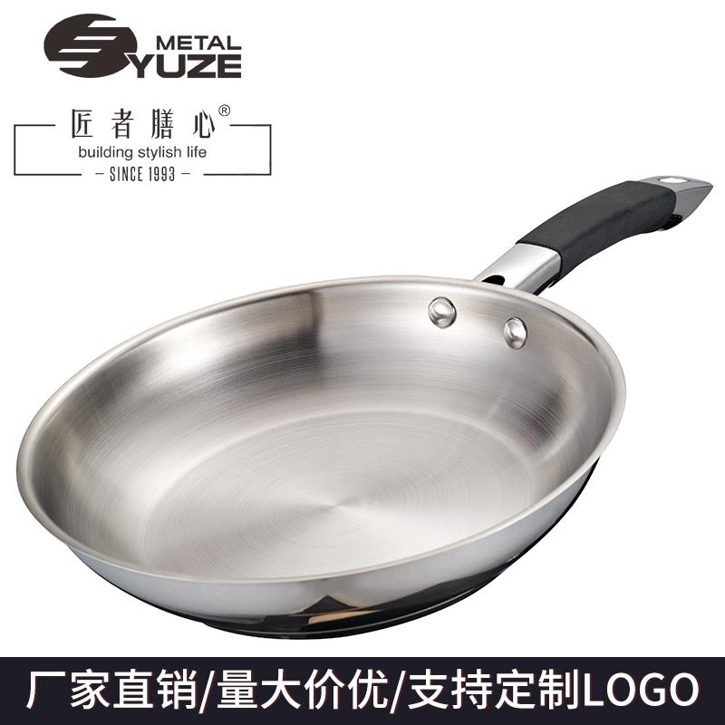 不锈钢煎盘,三层复底煎锅,煎牛排锅炉具通用防烫手柄